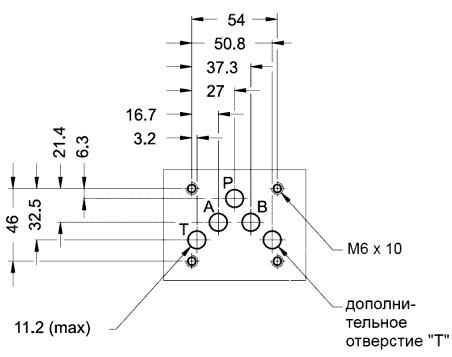 Монтажная поверхность (установочные размеры) гидрораспределителей D3W (Parker)