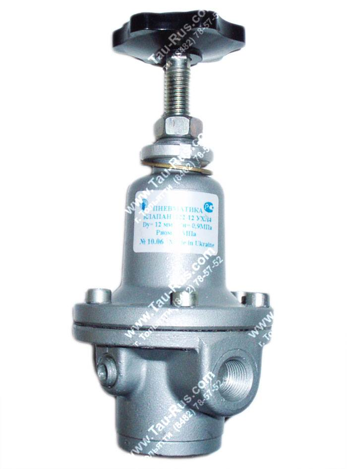 Клапан ПКРМ 122-16
